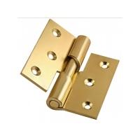 Brass Hings