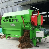 TMR (Total Mixed Rations) Feed Mixer