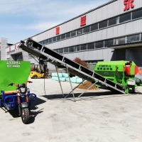 Feed Mixer And Spreader Combine