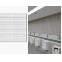 White Glossy Ceramic Tiles