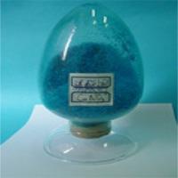 Cupric Nitrate