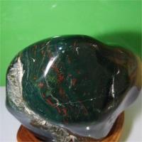 Blood Jasper Stone