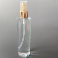 150ml PET Sprayer Bottle